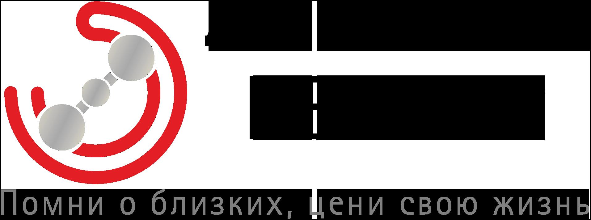 Диализный центр Нефрос-Краснодар