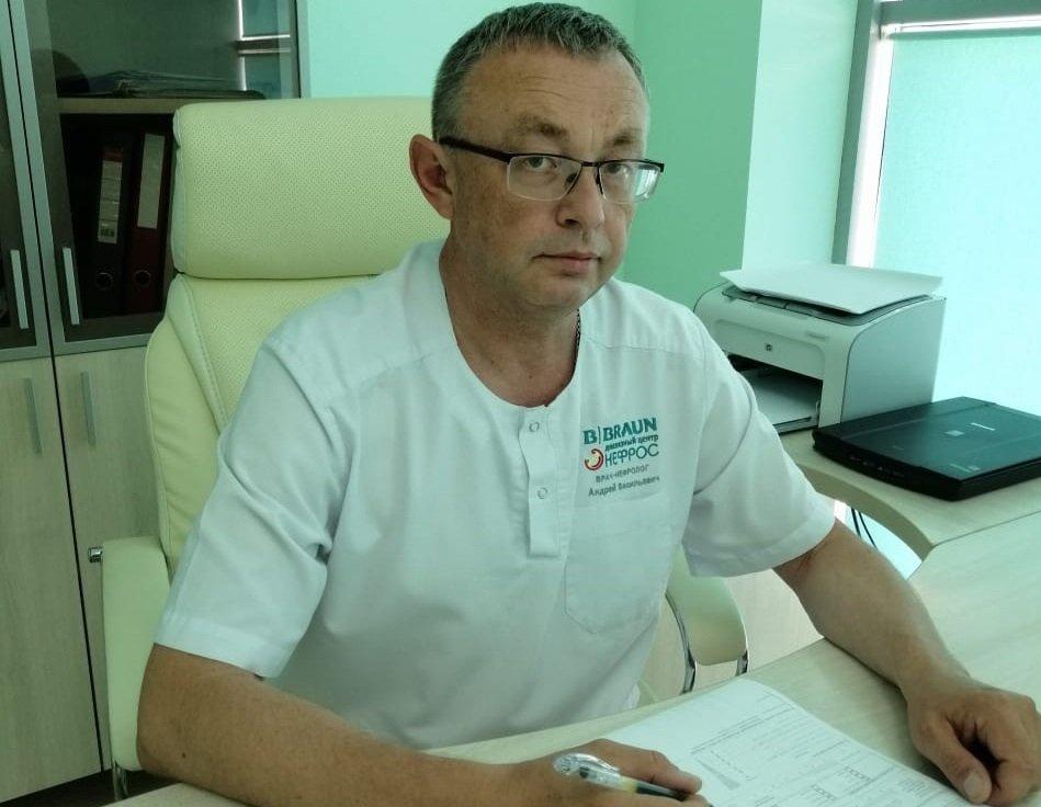 Боярко Андрей Васильевич
