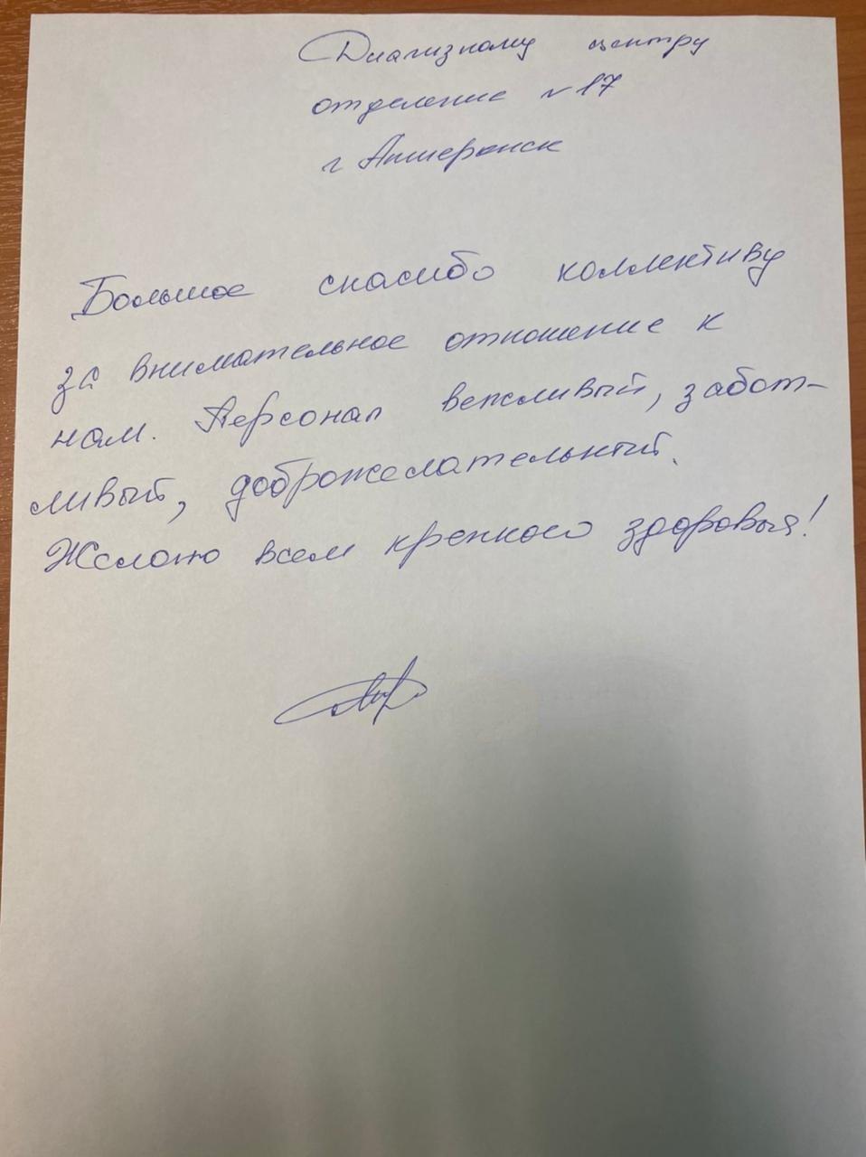 Керселян А.К