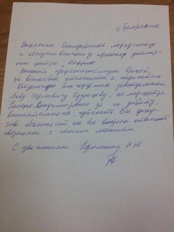 Ефименко Н.Ю