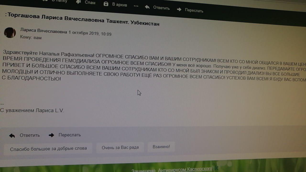 Торгашова Л.В