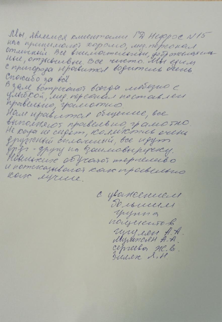Гугулян А.А, Мумпсян А.А, Сергеева Ж.С, Зиляк Я.Н
