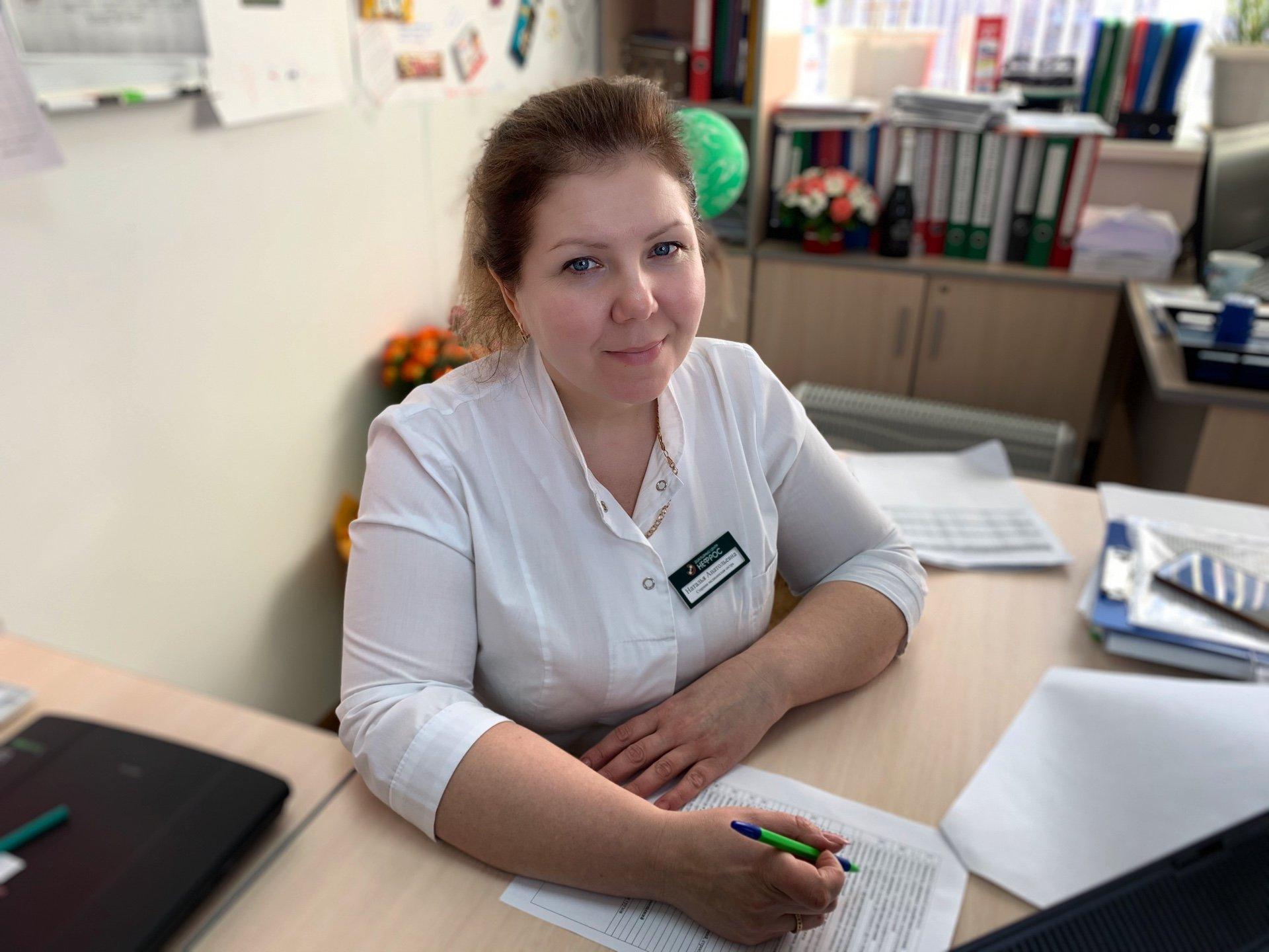 Наталья Анатольевна Радченко