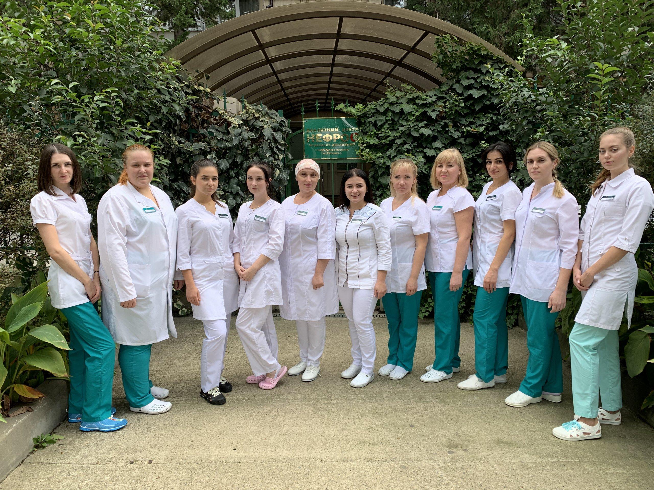 Команда диализного отделения