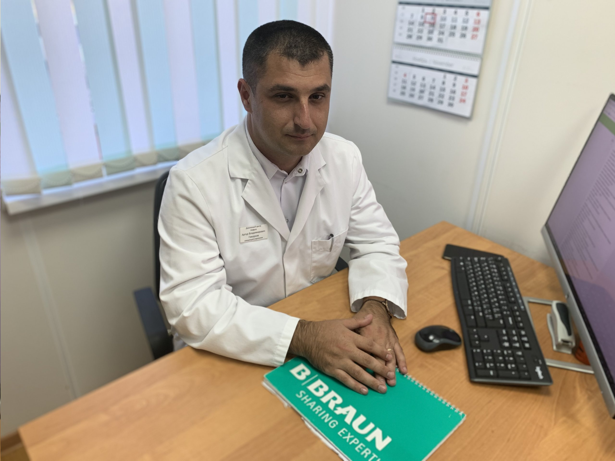 Геворков Артур Владимирович