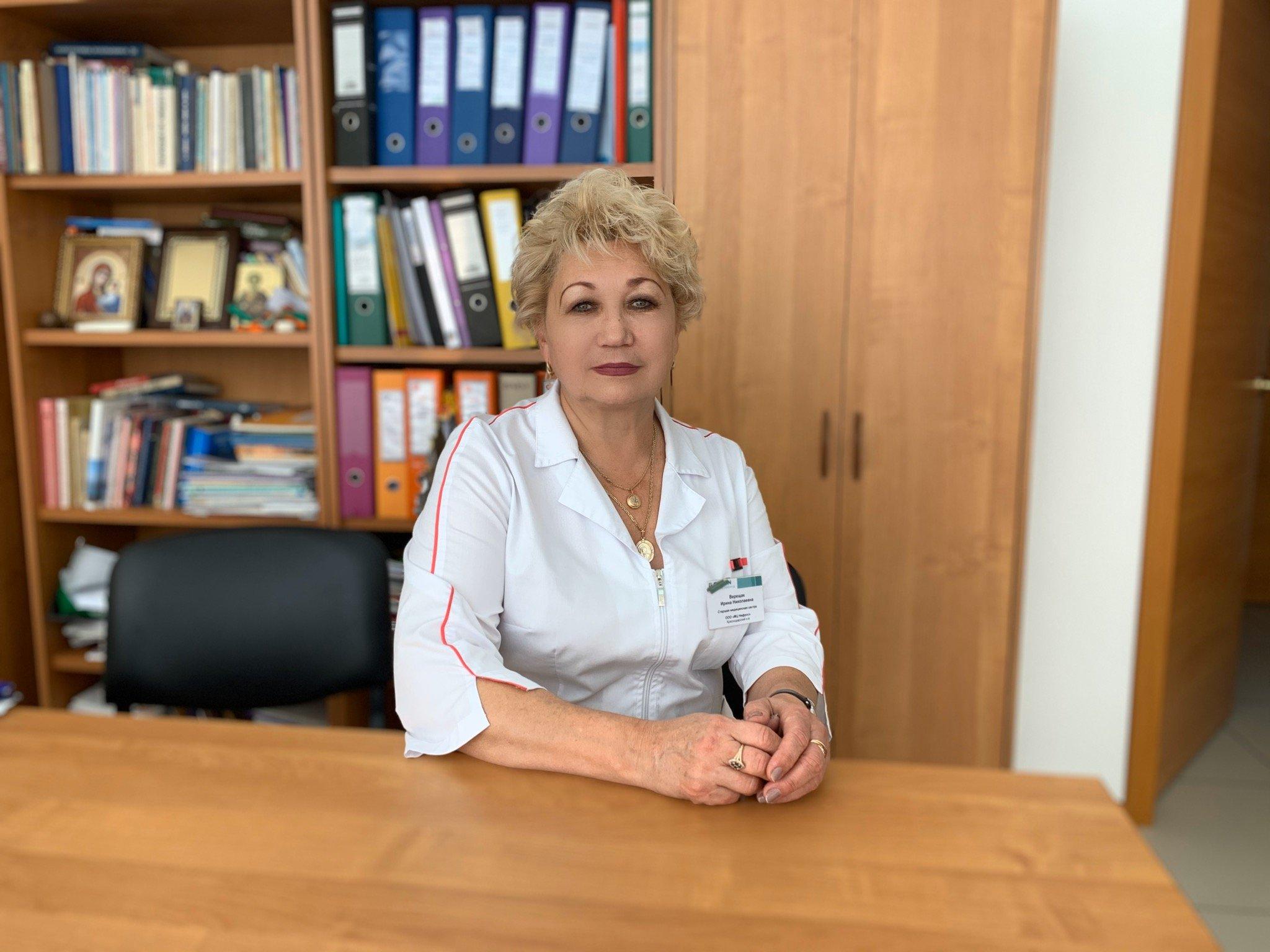 Ирина Николаевна Верещак