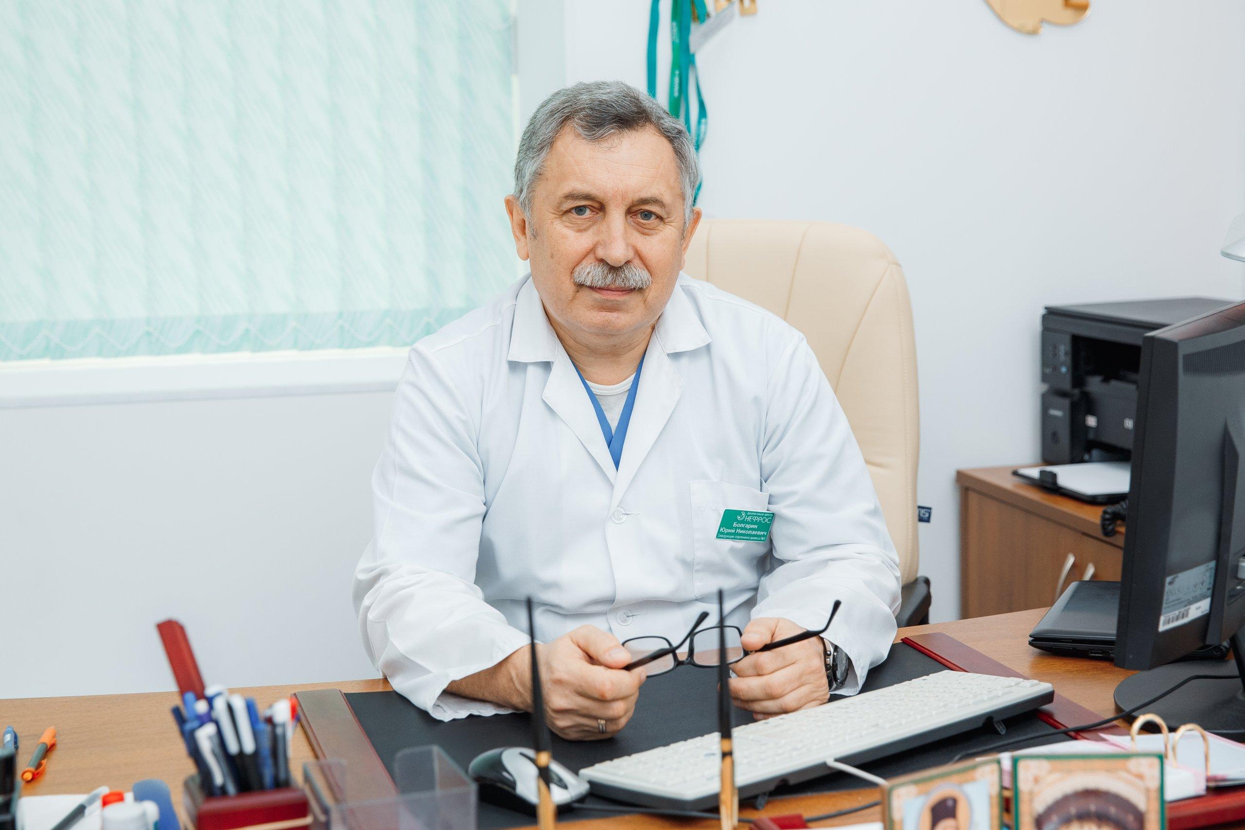 Юрий Николаевич Болгарин