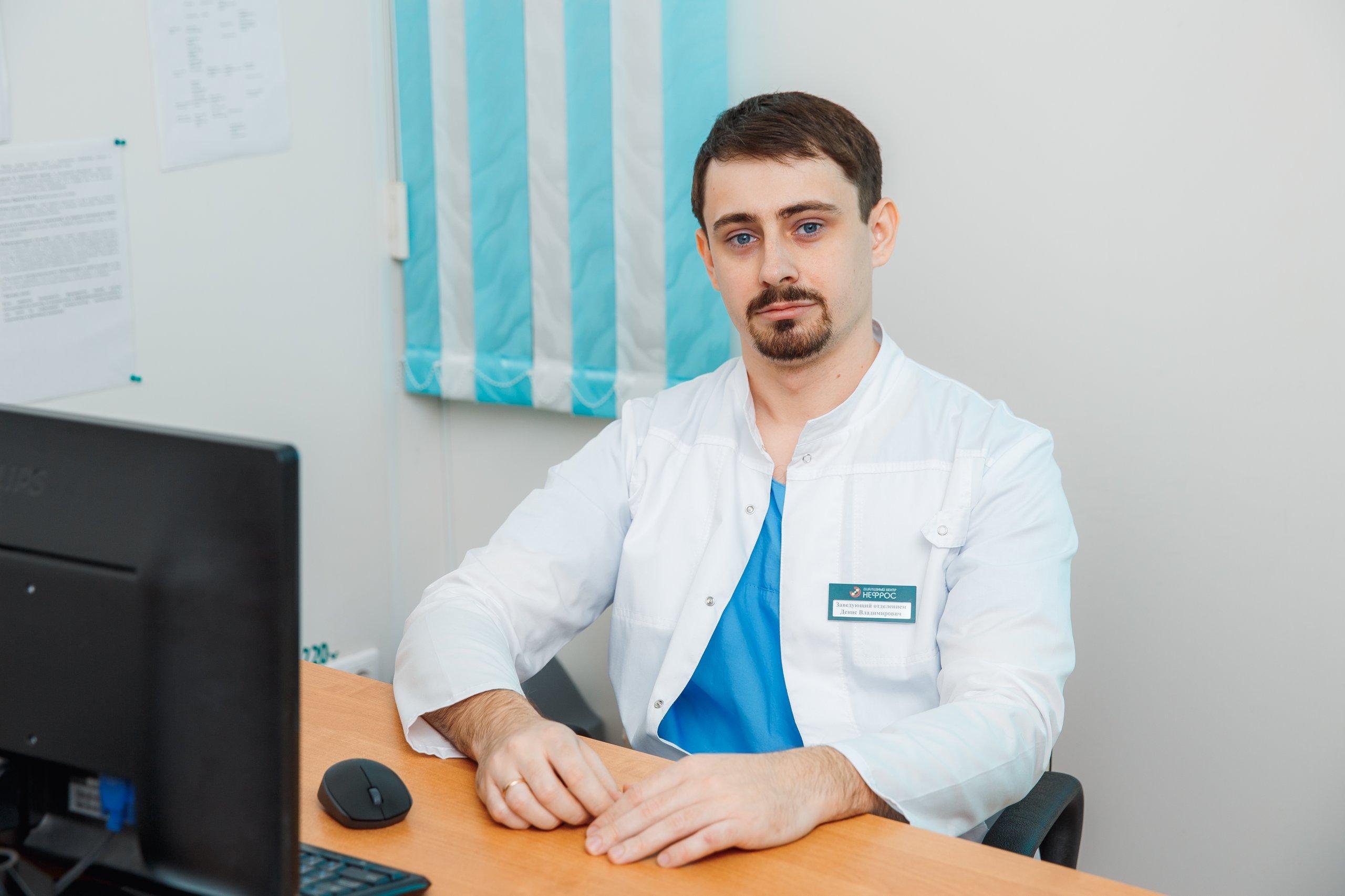 Денис Владимирович Мирошниченко