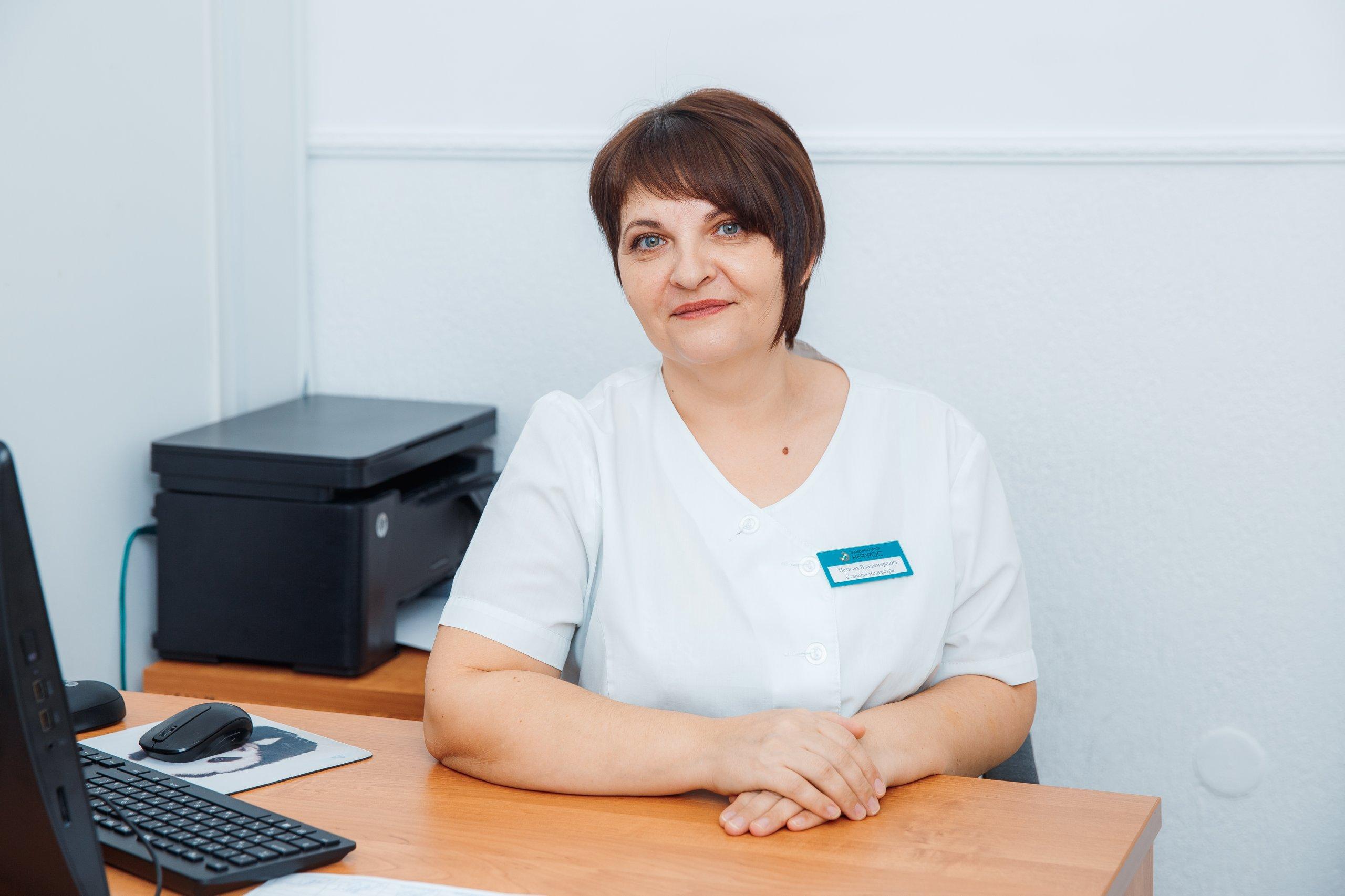 Кутенко Наталья Владимировна