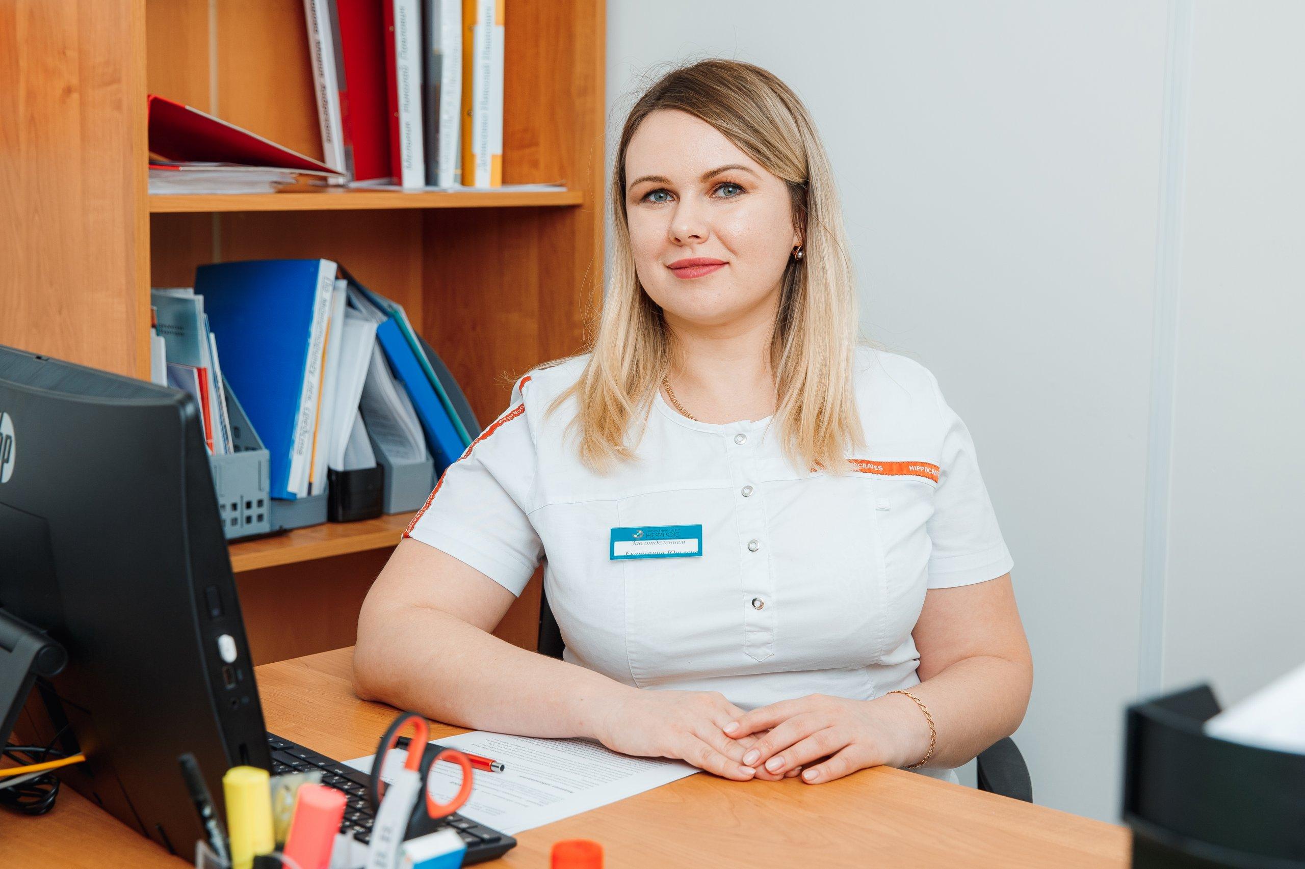 Матюхина Екатерина Юрьевна