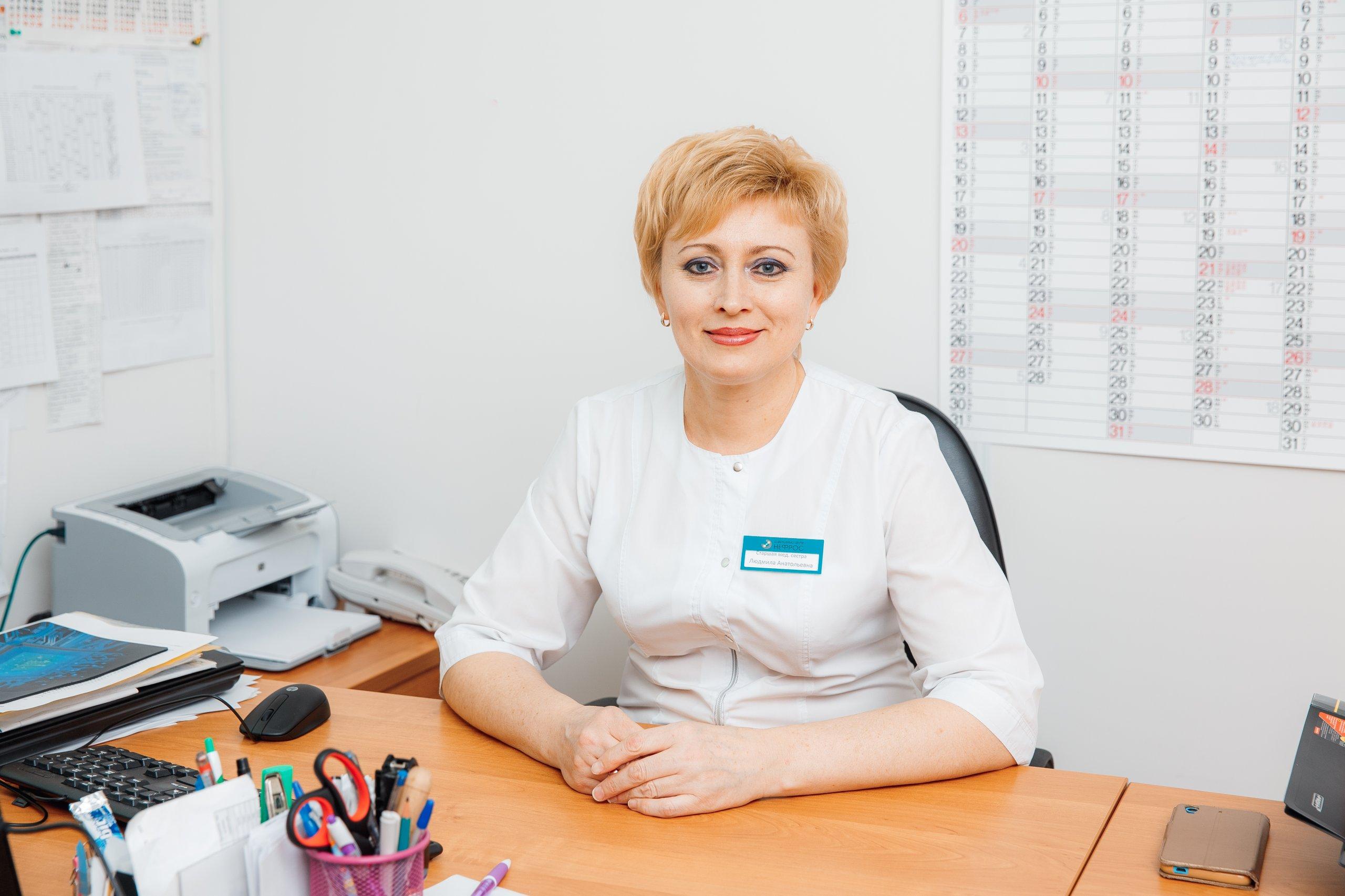 Людмила Анатольевна Сайко